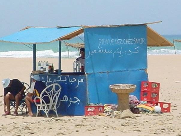 Vive le Maroc ! Pic10322