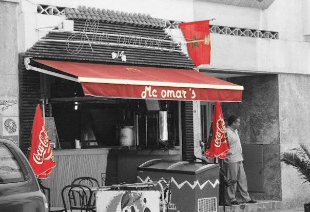 Vive le Maroc ! Pic18651